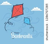 llustration of happy makara... | Shutterstock .eps vector #1286707285