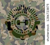 big dumbbell icon on camouflage ... | Shutterstock .eps vector #1286723875