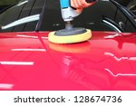 polishing the car | Shutterstock . vector #128674736