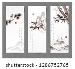 chinese painting styles banner... | Shutterstock .eps vector #1286752765