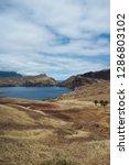view of peninsula sao lourenco  ... | Shutterstock . vector #1286803102