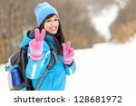 happy hiker woman walking... | Shutterstock . vector #128681972