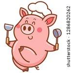 vector illustration of cartoon... | Shutterstock .eps vector #1286820262