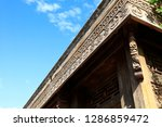 ancient chinese architecture in ... | Shutterstock . vector #1286859472