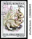 romania   circa 1994  a stamp... | Shutterstock . vector #128686445
