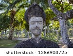 statue in buddha park | Shutterstock . vector #1286903725