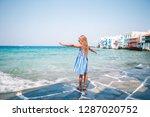adorable little girl at little...   Shutterstock . vector #1287020752