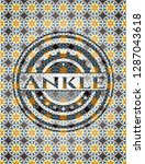 ankle arabic style emblem.... | Shutterstock .eps vector #1287043618