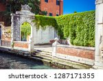 part of embankment with the old ... | Shutterstock . vector #1287171355