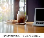 water or chocolate water in... | Shutterstock . vector #1287178012