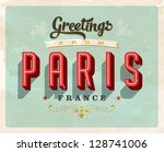 vintage touristic greeting card ... | Shutterstock .eps vector #128741006