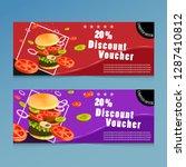 fast food discount voucher... | Shutterstock .eps vector #1287410812