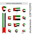 uae flat flag collection. flat... | Shutterstock .eps vector #1287422092