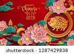 happy chinese new year 2019... | Shutterstock .eps vector #1287429838