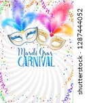 colorful carnival masks with... | Shutterstock .eps vector #1287444052