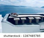 santorini island  greece  ... | Shutterstock . vector #1287485785