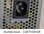 side view of used computer... | Shutterstock . vector #1287533428