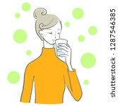 water drink woman | Shutterstock .eps vector #1287546385