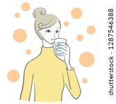 water drink woman | Shutterstock .eps vector #1287546388