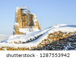 ruins of medieval castle... | Shutterstock . vector #1287553942
