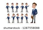 businessman facial expressions | Shutterstock .eps vector #1287558088
