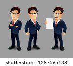 set of strong man characters | Shutterstock .eps vector #1287565138