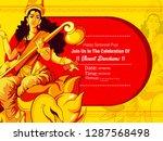 happy vasant panchami pooja of... | Shutterstock .eps vector #1287568498