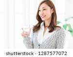 young attractive asian woman... | Shutterstock . vector #1287577072