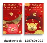 happy chinese new year greeting ... | Shutterstock .eps vector #1287606022