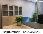 comfortable workplace with... | Shutterstock . vector #1287607828