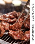 grilled beef on a plate | Shutterstock . vector #1287609478