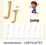 letter j tracing alphabet...   Shutterstock .eps vector #1287616792