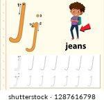 letter j tracing alphabet...   Shutterstock .eps vector #1287616798