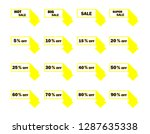 set of yellow sale icon banners ...   Shutterstock .eps vector #1287635338