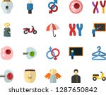 color flat icon set   holy... | Shutterstock .eps vector #1287650842