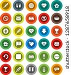 white solid icon set  sieve...   Shutterstock .eps vector #1287658918