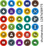 white solid icon set  vacuum...   Shutterstock .eps vector #1287658975