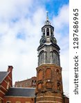 dutch renaissance architecture... | Shutterstock . vector #1287686965