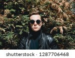 the face of the guy with... | Shutterstock . vector #1287706468