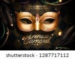 venice carnival party design... | Shutterstock .eps vector #1287717112