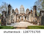 buddha and historical place in... | Shutterstock . vector #1287751705