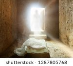 Tomb Of Jesus   Jesus Christ I...
