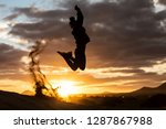 silhouette of anonymous person...   Shutterstock . vector #1287867988