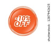 glossy label with text   10 ...   Shutterstock .eps vector #1287942625