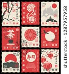 set of vector postage stamps on ... | Shutterstock .eps vector #1287957958