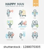 human resource and life style... | Shutterstock .eps vector #1288070305