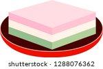 three color diamond shaped rice ... | Shutterstock .eps vector #1288076362