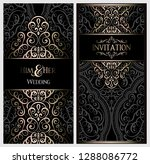 wedding invitation card with... | Shutterstock .eps vector #1288086772