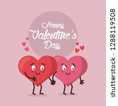 love valentines cartoon | Shutterstock .eps vector #1288119508