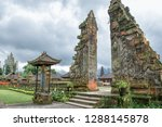 ancient hindu temple pura ulun...   Shutterstock . vector #1288145878